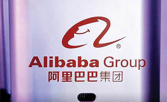 جریمه علیبابا و دو شرکت دیگر   برای تخلف از قوانین چین