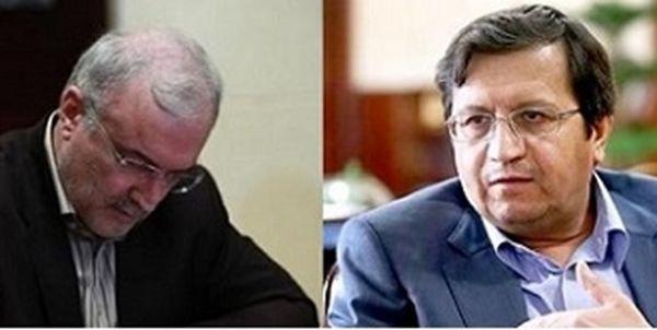 پاسخ تلویحی رئیس بانک مرکزی به گلایه وزیر بهداشت