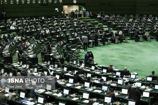 شانزدهمین جلسه علنی مجلس برای بررسی بودجه
