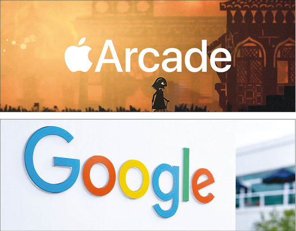 انقلاب اپل و گوگل در صنعت گیم