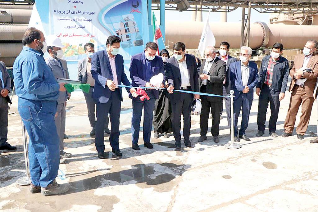 راهاندازی مجدد بزرگترین خط تولیدی سیمان تهران
