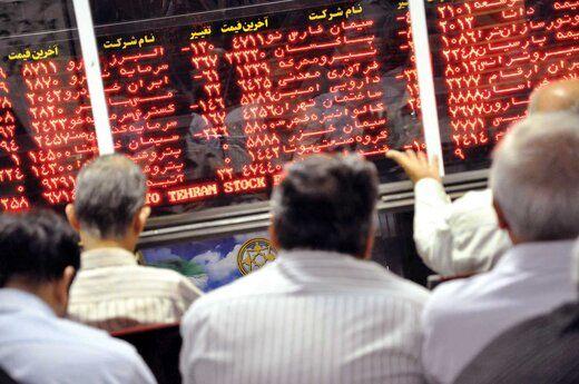 میزان ضرر سهامداران در یک هفته گذشته