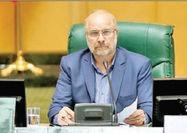 انتقاد دوباره قالیباف از بودجه