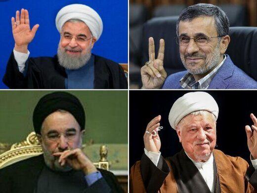 هاشمی،خاتمی،احمدی نژاد و روحانی اپوزیسیون نظام هستند؟