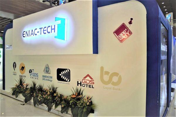 فناوری های نوین ارائه شده توسط گروه شرکتهای انیاک