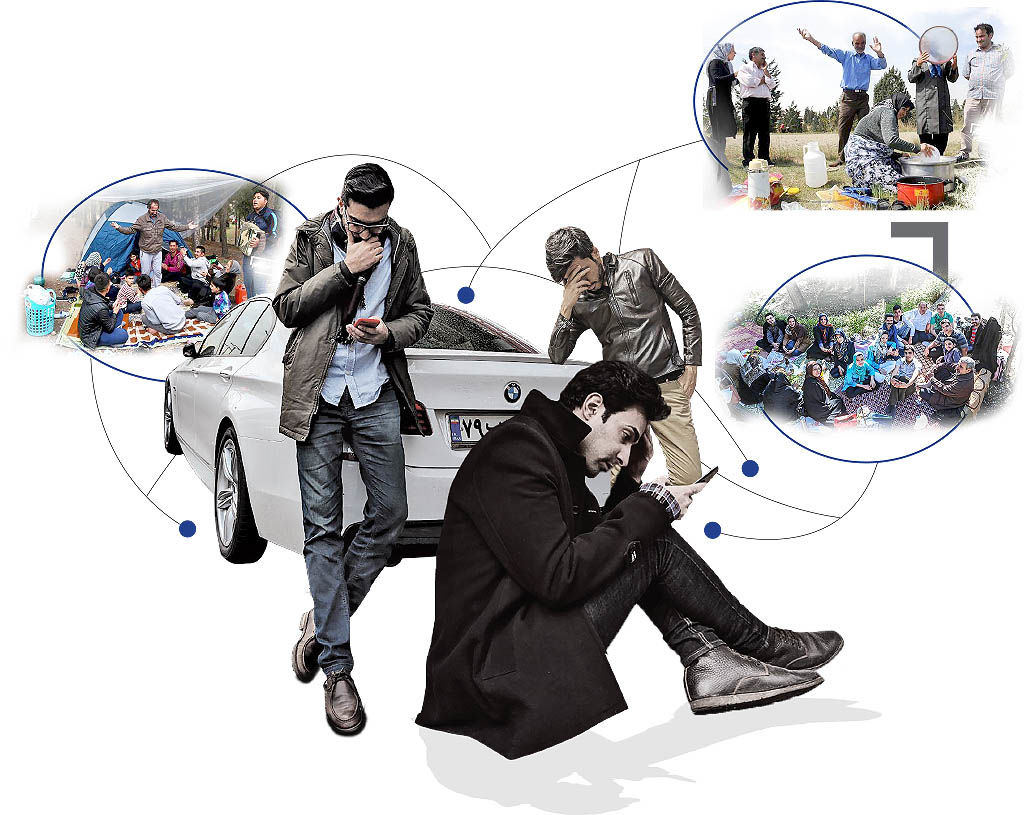 وضعیت سرمایه اجتماعی در کشور چگونه است؟