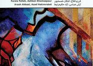 انتشار آلبوم «موسیقی نو در ایران»