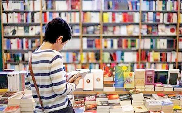 فروش 62 میلیاردی کتاب در 23 نمایشگاه استانی