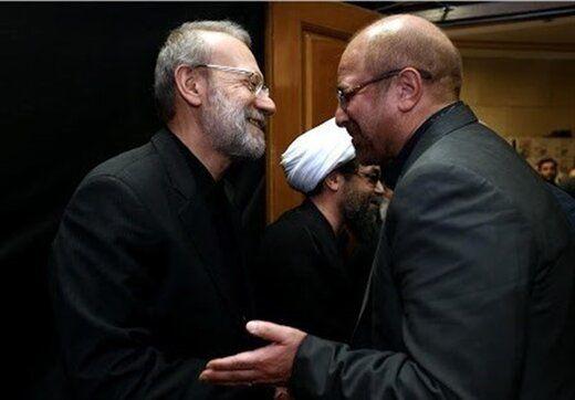 مجوزی که رهبر انقلاب به دولت روحانی داد