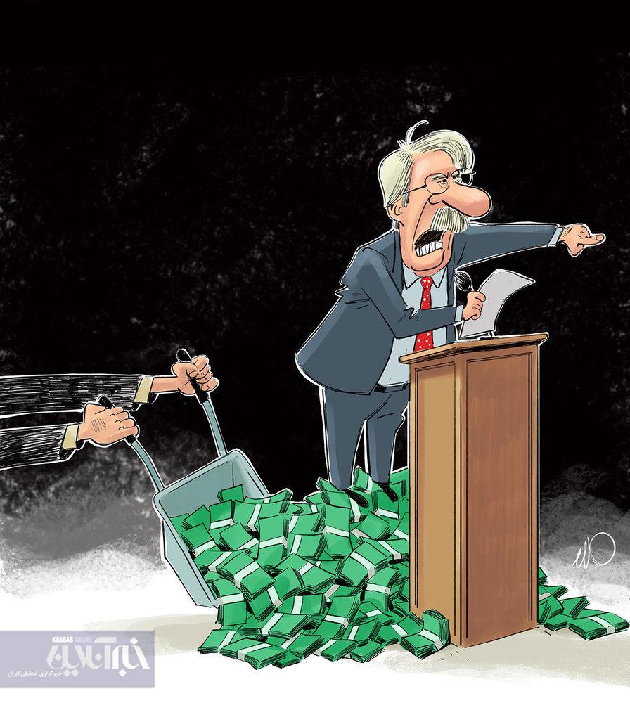 پشت پرده سخنرانیهای بولتون علیه ایران را ببینید!