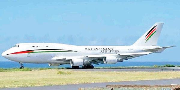 تعطیلی شرکت هواپیمایی فلسطین