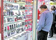 کانال جدید اعلام قیمت موبایل