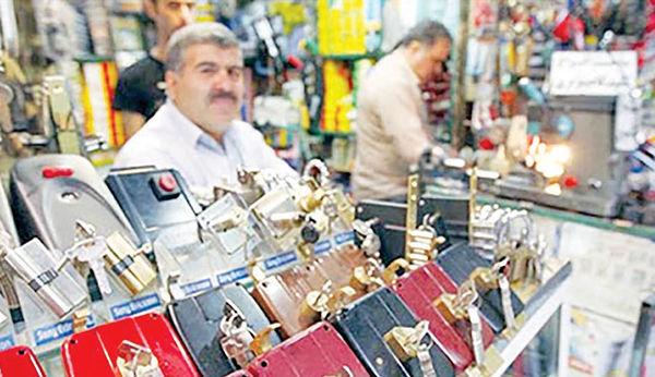 قفل تورمی بر در بازار کلیدفروشها