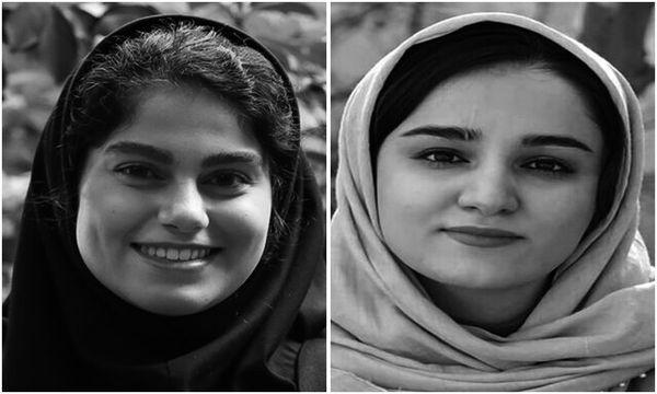 نامگذاری دو خیابان در تهران به نام مهشاد کریمی و ریحانه یاسینی