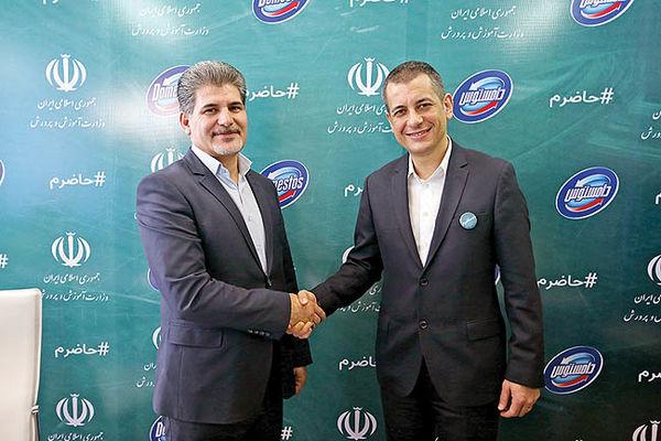 توسعه فعالیت شرکت تولیدکننده مواد شوینده در ایران
