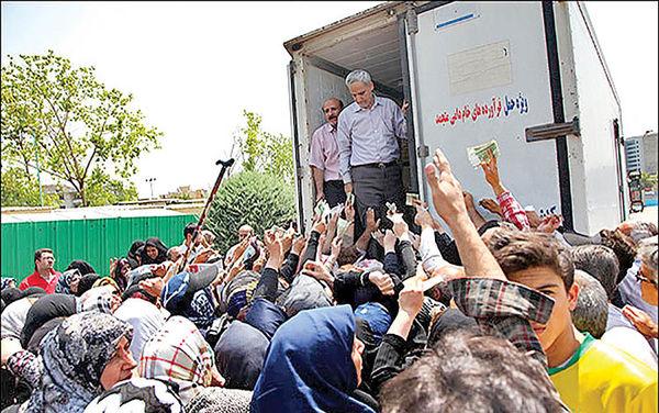 منشأ «صف» در اقتصاد ایران