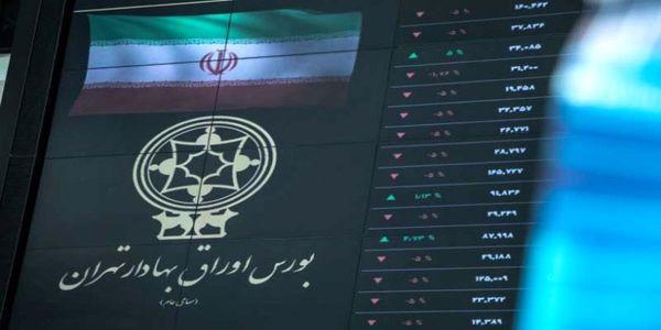 ترینهای بازار سهام در روز یکشنبه 26 بهمن
