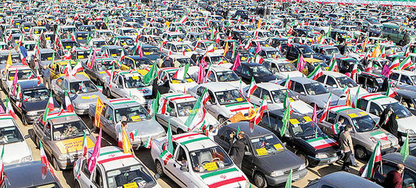 جشن متفاوت سالگرد پیروزی انقلاب