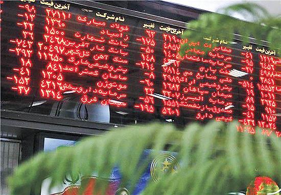 صندوقهای سرمایهگذاری استارتآپی در آستانه ورود به بورس