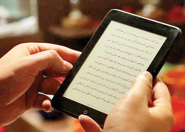 رشد مصرف کتب الکترونیکی در ایران