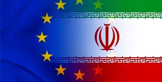 درخواست برجامی اتحادیه اروپا از ایران