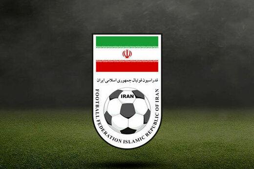 نامه شاکیان باشگاه استقلال به عزیزیخادم+ عکس