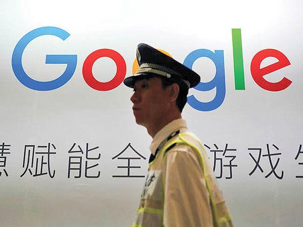 سیستم هشدار گوگل برای صحتسنجی اخبار ویروس کرونا