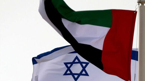 امارات و اسرائیل توافقنامه تجاری امضا کردند