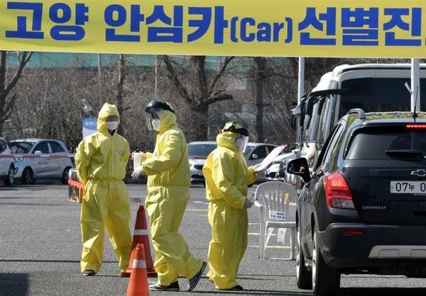 کره جنوبی ممنوعیت اجتماعات کوچک را تمدید کرد