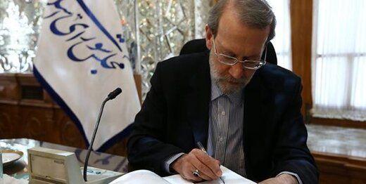 پیام تسلیت لاریجانی در پی درگذشت نماینده سابق تهران