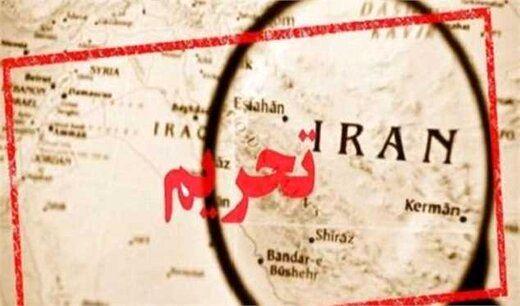 تاثیر تحریم ها بر ۱۸ بانک ایرانی از نگاه اکونومیست