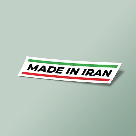 بزرگترین صادرکنندگان کالا به ایران کدام کشورها هستند؟