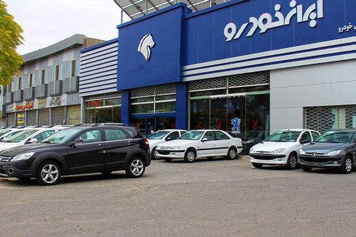 رکورد تولید ۹ ماهه ایران خودرو شکست