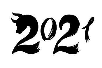 پیش بینی اتفاقات سال 2021 در 5 حوزه