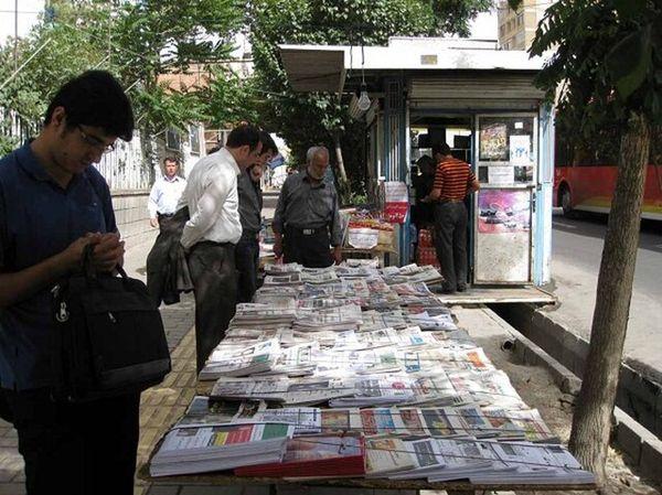 انتشار روزنامههای کاغذی بعد از چند هفته تعطیلی