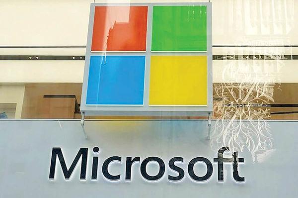 تغییر فونت پیشفرض آفیس مایکروسافت برای 2/ 1 میلیارد کاربر