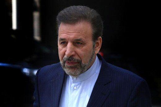واعظی: هرکس قلبش برای ایران میتپد مردم را ترغیب به مشارکت کند
