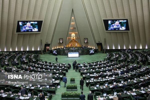برنامه مجلس برای بازسازی بافتهای فرسوده اطراف حرمهای مطهر