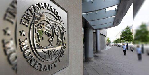 پیش بینی صندوق بین المللی پول از رکود در ایران