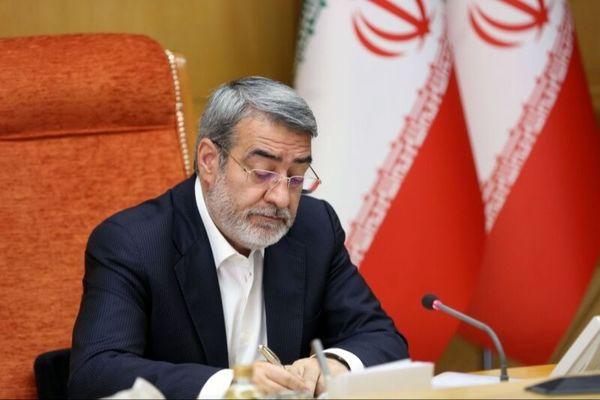 وزیر کشور دستور آغاز انتخابات میان دورهای مجلس را صادر کرد