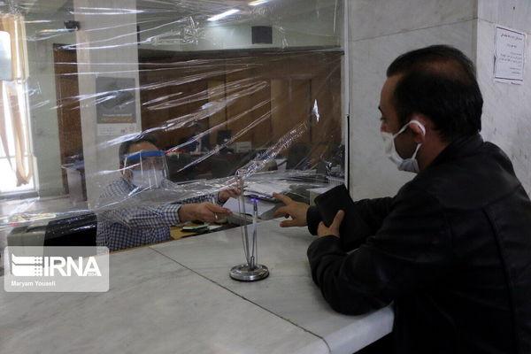 شرایط جدید دورکاری کارمندان در تهران اعلام شد
