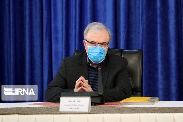 واکسیناسیون کرونا در ایران از سهشنبه آغاز میشود