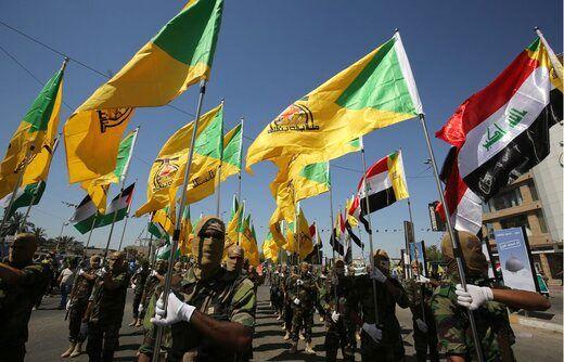 آمریکا پایگاه رسمی کتائب حزب الله عراق را مسدود کرد