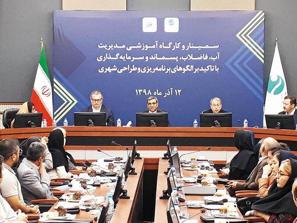 ایران میتواند شریک تجاری خوبی  باشد