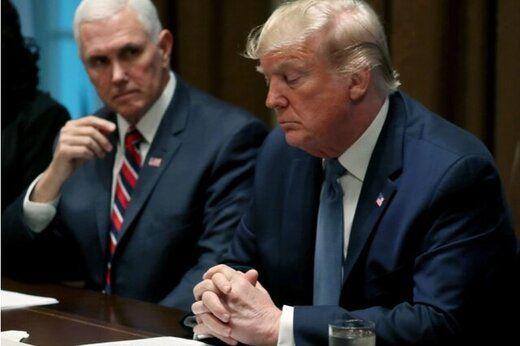 ترامپ از پنس عصبانی است