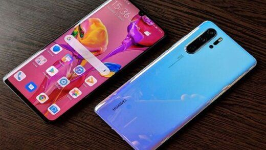 قیمت روز گوشی موبایل هوآوی در ۹ مهر