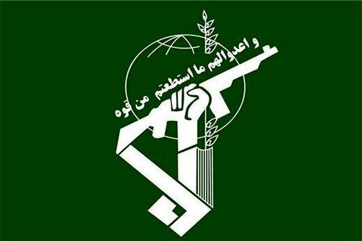 بیانیه مهم سپاه پاسداران درباره حمله تروریستی کابل