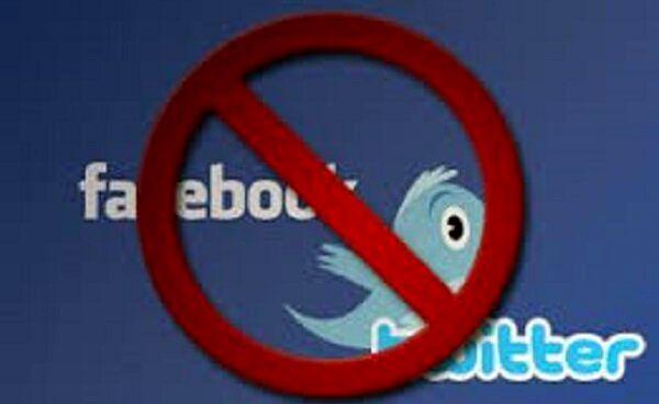 کدام دولتمردان سیزدهم در توییتر عضو هستند؟