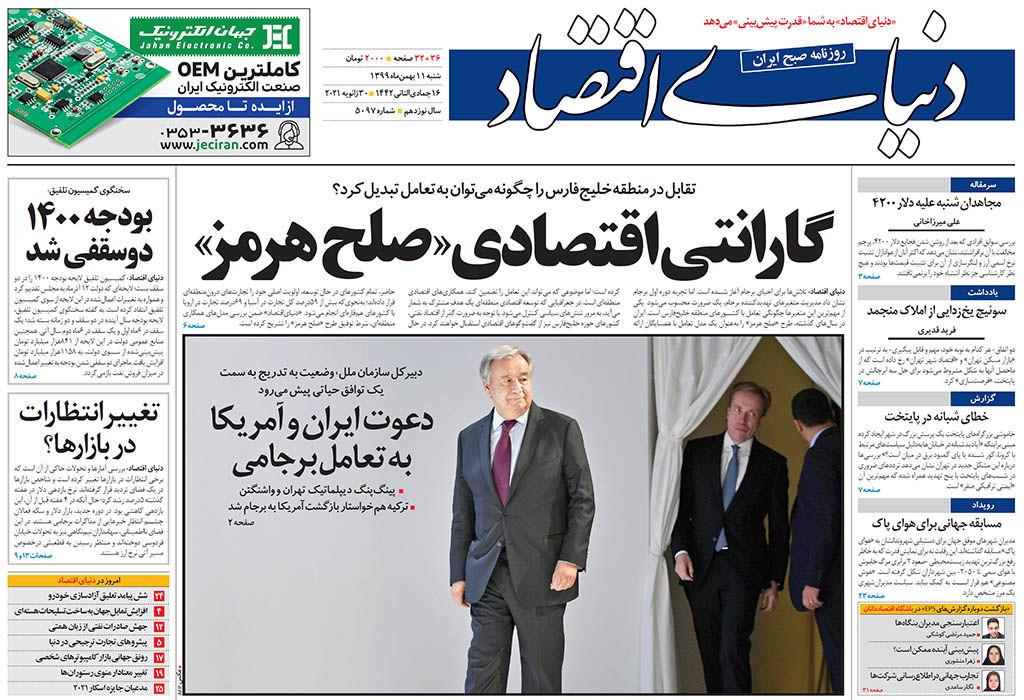 راهاندازی سه پایگاه اورژانس در متروی تبریز