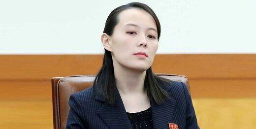 انصراف رسانههای کره شمالی از انتشار بیانیه تند خواهر اون